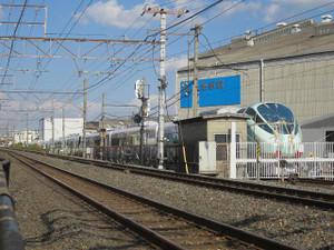 Kenichi239_030