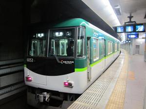Kenichi241_036