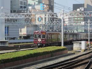 Kenichi242_023