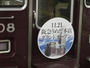 Kenichi243_207