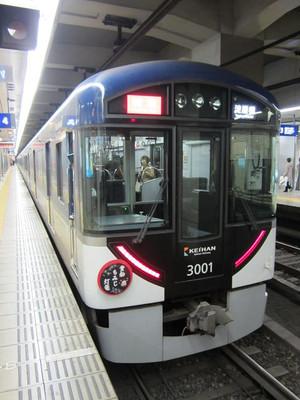 Kenichi246_009