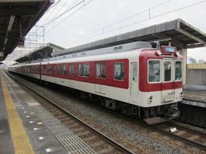 Kenichi248_006