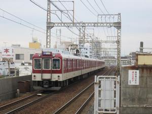 Kenichi248_007