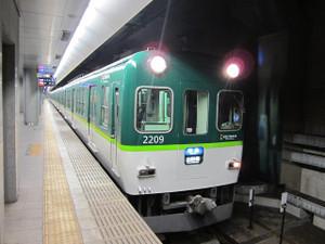 Kenichi250_006
