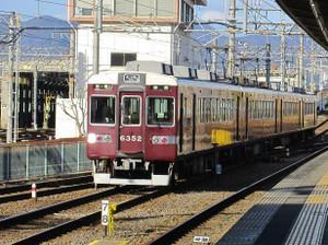 Kenichi249_017