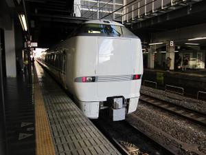 Kenichi249_021
