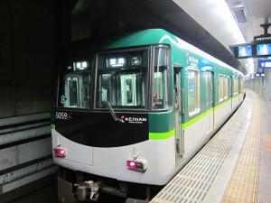 Kenichi253_014