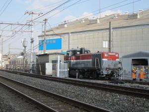 Kenichi257_005