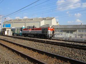 Kenichi257_009_8