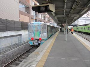 Kenichi257_024
