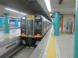 Kenichi256_015