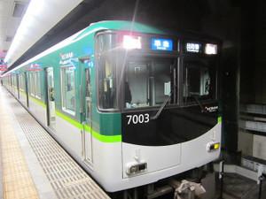 Kenichi257_030