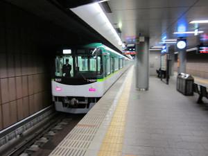 Kenichi257_033