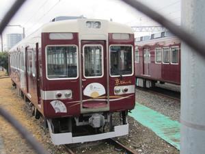 Kenichi260_011