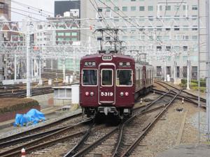 Kenichi259_010