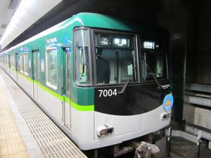 Kenichi259_016
