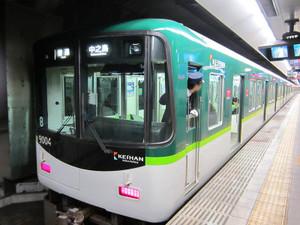 Kenichi259_017