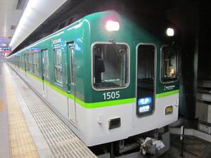 Kenichi259_020