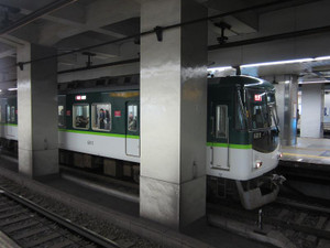 Kenichi261_016