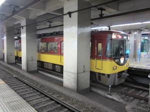 Kenichi261_020