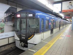 Kenichi261_021