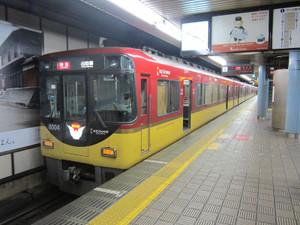 Kenichi262_007