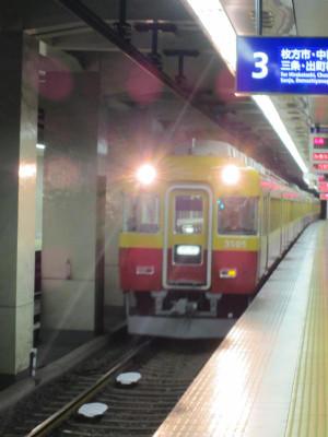 Kenichi262_009