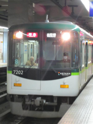 Kenichi262_010
