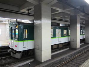 Kenichi262_011