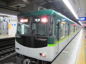 Kenichi262_013
