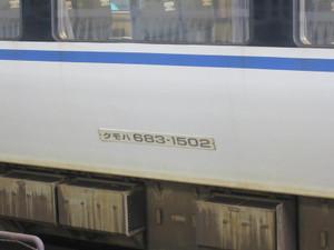 Kenichi264_012