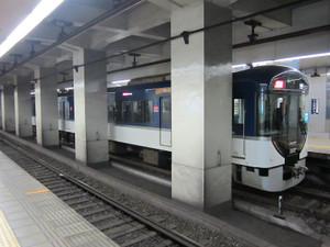 Kenichi264_017
