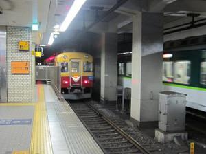 Kenichi247_005