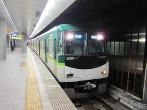 Kenichi262_034