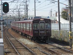 Kenichi267_019