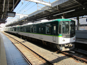 Kenichi267_022