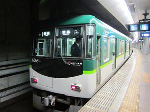 Kenichi268_017