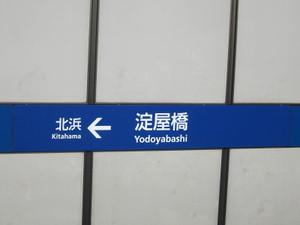 Kenichi270_012