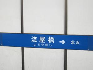 Kenichi270_013