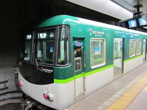 Kenichi271_012