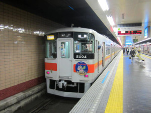 Kenichi272_013