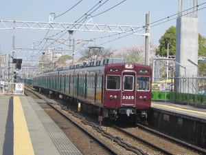 Kenichi275_012