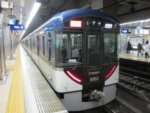 Kenichi278_023