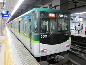 Kenichi278_031