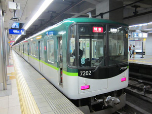 Kenichi278_032