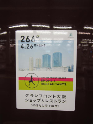 Kenichi278_046