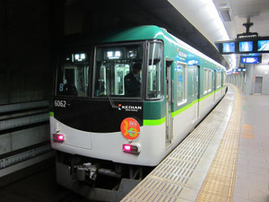 Kenichi275_022