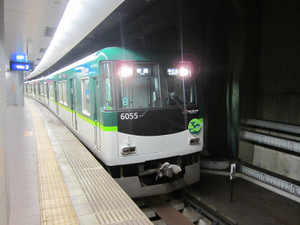 Kenichi275_023