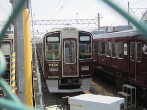 Kenichi281_018