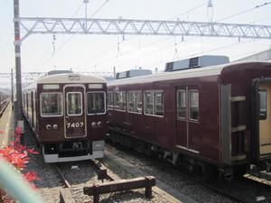 Kenichi281_022